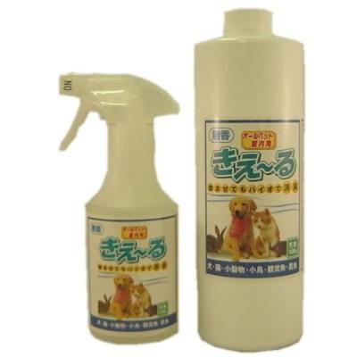 きえーる ペット用消臭剤(無臭) トリガースプレータイプ280ml+詰替用1リットル セット
