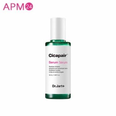 ドクタージャルト シカ ペア セラム Dr.Jart+ Cicapair Serum 50ml【セラム】 2世代 シカペア   トラブルケア 美容液