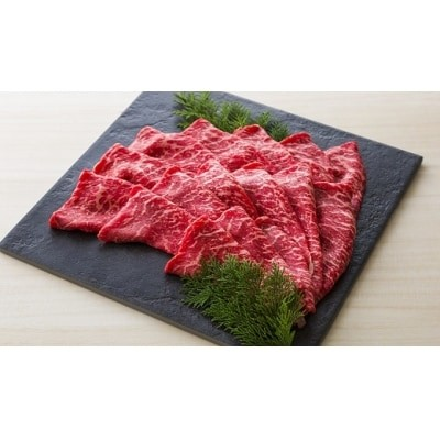 赤身すき焼き用(約400g/2~3人前) 鹿児島黒毛和牛【尾崎牧場】