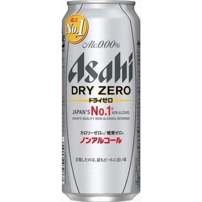 アサヒ ドライゼロ ノンアルコール 500ml × 24本 (ケース)