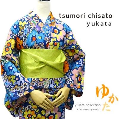 浴衣 レディース ブランド 浴衣 ゆかた お仕立上がり  ツモリチサト-tsumori chisato 浴衣単品 (咲きほこる花々)