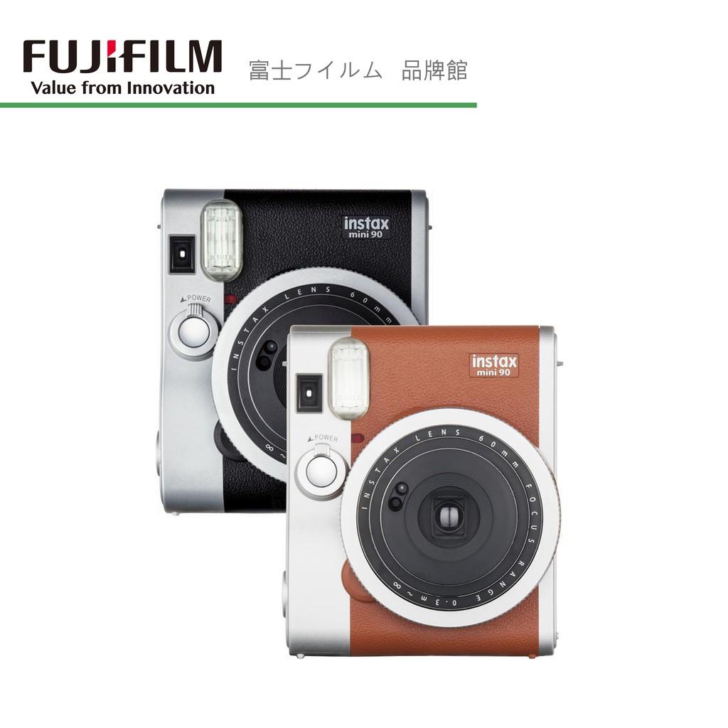 FUJIFILM 富士 INSTAX MINI90 拍立得 相機 平輸貨 黑/棕/紅 共3色 皮革質感