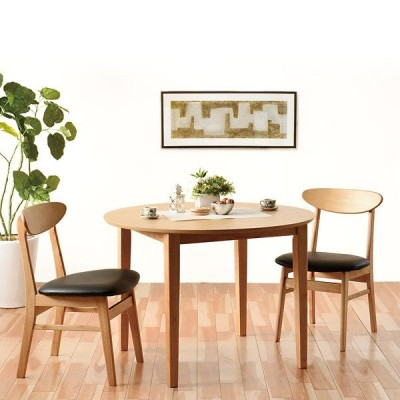 ダイニングチェア (ブルック NA/BR 2脚セット) イス いす 椅子 食卓椅子 木製 ナチュラル ブラウン シンプル おしゃれ