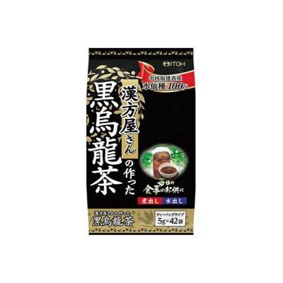 井藤漢方製薬井藤漢方製薬 漢方屋さんの作った黒烏龍茶 1個(5g×42袋) 健康茶