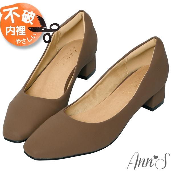 Ann'S真的很舒服-霧面皮革粗跟小方頭鞋3.5cm-咖