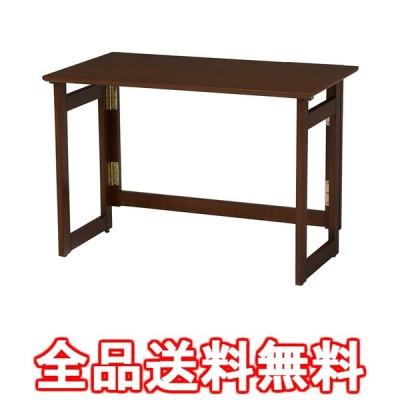 折りたたみテーブル(ダークブラウン) VT-7810DBR VT-7810DBR