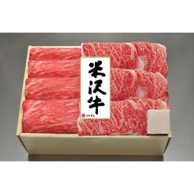 お中元 牛肉 ギフト セット 詰め合わせ 贈り物 米沢牛黄木 米沢牛すき焼