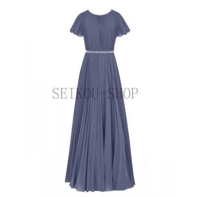 お呼ばれ 結婚式ドレス フォーマルドレス 半袖 ビジュー付き プリーツのスカート ふんわりシフォン