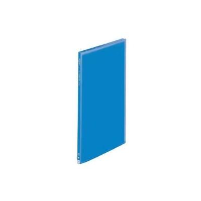 クリヤーブック20P G3101-8 A4S ブルー LIHITLAB