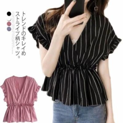 送料無料 夏の新作 シャツ 半袖 Vネック ゆったり ブラウス ストライプ トップス ファッション感 大人女子夏服 レディース