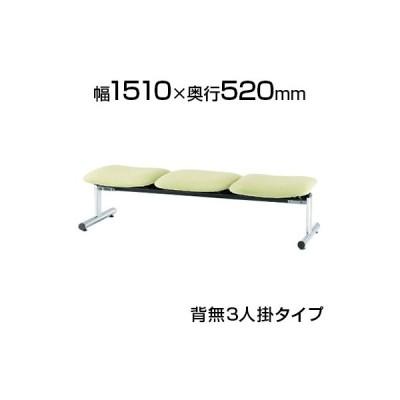 ロビーチェア/3人用・背無・布張り/TO-FSL-3N