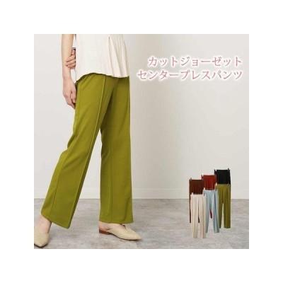 【春夏SALE】カットジョーゼット センタープレスパンツ 29