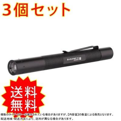 3個セット レッドレンザー LEDフォーカス機能付ペン型ライト P4X 500747 まとめ買い 通常送料無料