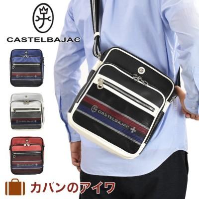 カステルバジャック ショルダーバッグ バッグ CASTELBAJAC B5 メンズ レディース NET ネット 合皮 斜めがけ 斜め掛け ボディバッグ ブランド 038103