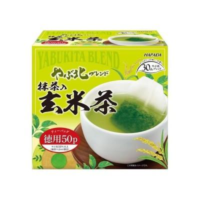 やぶ北ブレンド徳用抹茶入玄米茶ティーバッグ50バッグ入 ハラダ製茶