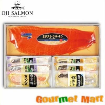 お取り寄せグルメ ギフト プレゼント 北海道 王子サーモン スモークサーモン&漬魚詰合せ HS100