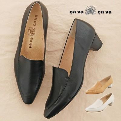 cavacava サヴァサヴァ モカパンプス 3720349 日本製 本革 イタリアンシープ パンプス レディース シューズ 歩きやすい 痛くない