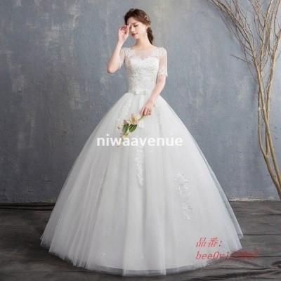 ホワイトドレス ブライダルドレス 結婚式 ウェディングドレス Aライン 二次会 披露宴 白 花嫁ドレス 着痩せ 袖あり 体型カバー