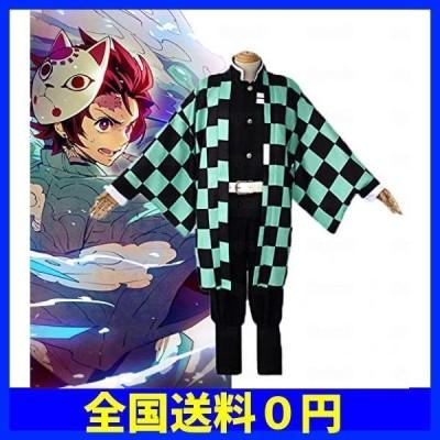Superi6 ウィッグ付-鬼滅の刃 竈門 炭治郎 (Kamado Tanjirou) コスプレ衣装 小道具付き プレゼ・・・