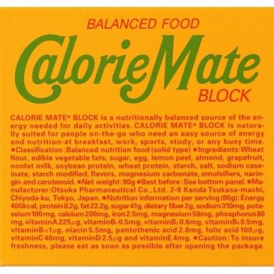 カロリーメイト ブロック フルーツ味 4本 *大塚製薬 Calorie Mate