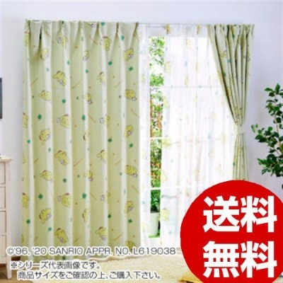 サンリオ ポムポムプリン カーテン 2枚セット 100×135cm SB-537-S