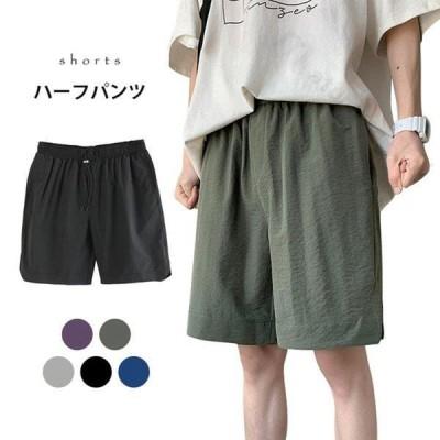 ハーフパンツ メンズ ショートパンツ シンプル 動きやすい 5分丈 無地 ゆったり 上品 ボトムス 夏新作