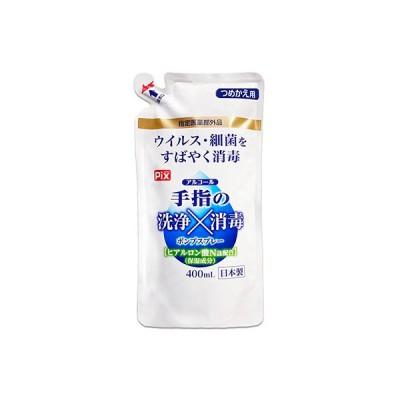 Pix 手指の洗浄消毒 つめかえ用 400ml 24本入り(1個あたり296円(税込))