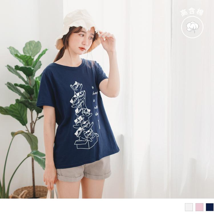 台灣製造.Q萌貓咪寬鬆長版竹節棉T恤/上衣