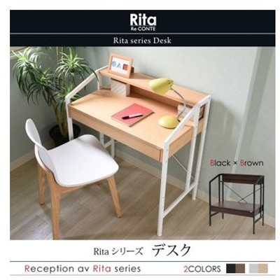 デスク ワークデスク PCデスク パソコンデスク パソコン用 Rita 北欧風 北欧 おしゃれ スチール 木製 引出し付き 棚付き カフェ風 DRT-1001