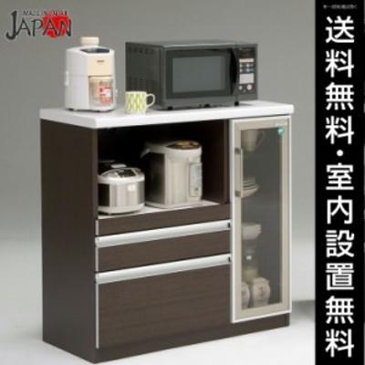 キッチンカウンター 収納 完成品 90 レンジラック ブラウン 抜群の収納力 ミドルカウンター ルナ 幅90cm カウンター 食器棚