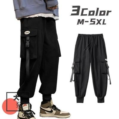 秋冬メンズ  ズボン 通勤 美脚効果カジュアルパンツ無地 ゆったり 履き心地抜群パンツ シルエット 大きいサイズ