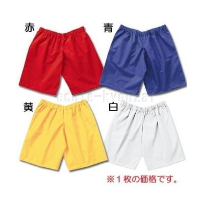 デカパン競争パンツ  4色 (1420 赤)