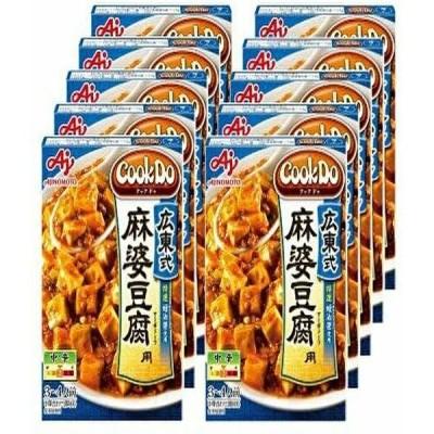 味の素 CookDo(クックドゥ) 広東式麻婆豆腐用 135g×10個入