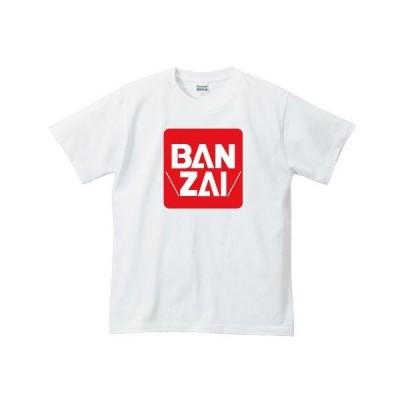 おもしろパロディTシャツ 「BANZAI/バンザイ」 ジョーク/スポーツ/メンズ/レディース/tshirts/サイズS〜XL 【ゆうパケット対応】