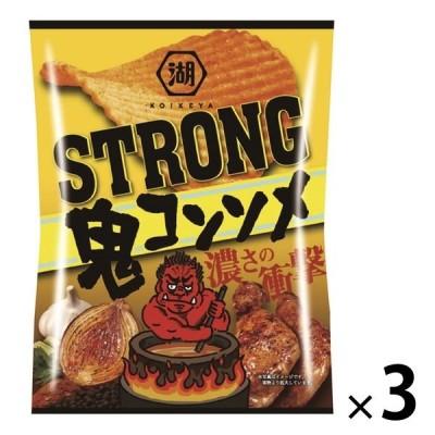湖池屋 KOIKEYA STRONG ポテトチップス 鬼コンソメ 3袋 お菓子 スナック菓子