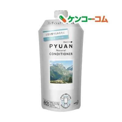 メリット ピュアン ナチュラル ミンティー&ミュゲの香り コンディショナー 詰替用 ( 340ml )/ メリット
