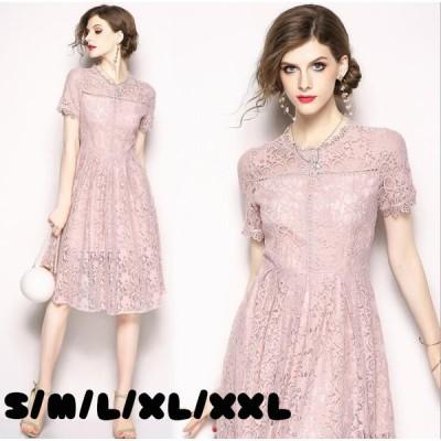 ドレス 結婚式 お呼ばれ 袖あり 結婚式レースドレス レースドレスワンピース ミモレ丈 大きいサイズ ドレス パーティーS/M/L/XL/XXL