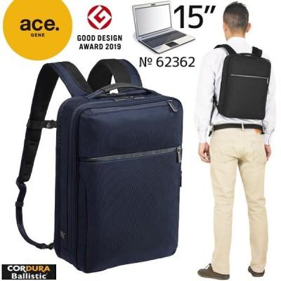 エースジーン ビジネスリュック バックパック 前持ちリュック ブラック/ネイビー 13L ガジェタブルCB PC対応 四角 スクエア ace. GENE 62362
