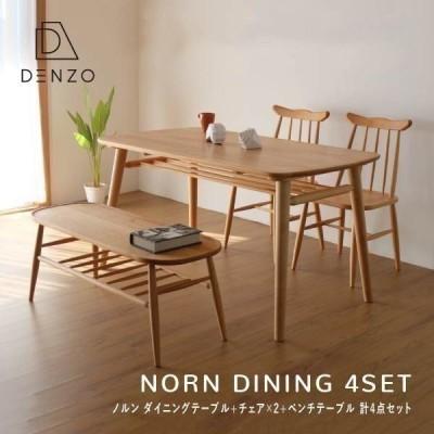 ダイニングセット 4点 ベンチ テーブル 椅子 ノルン ISSEIKI