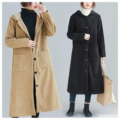 上品 レトロ風 厚手 きれいめ コーデュロイ 韓国風 かわいい 裏起毛 防風 フード付き ゆったり 体型カバー コート アウター 秋冬 シンプル