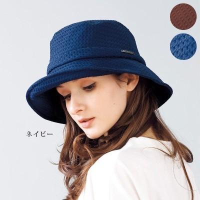 日本製 帽子 レディース / ベル・モード はっ水ドビークローシュ Les Belles Modes  / 40代 50代 60代 70代 ミセス シニア ファッション