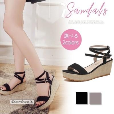 サンダル 厚底 ウェッジソール靴 レディース 歩きやすい 痛くない 美脚 サンダル夏 疲れない シューズ