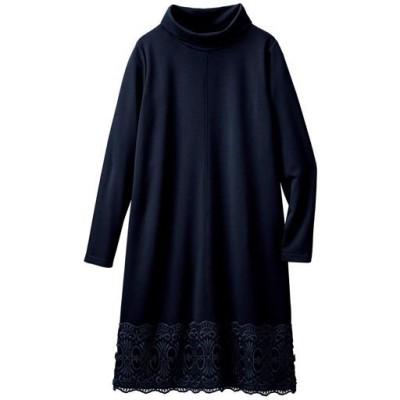【ぽっちゃりさんサイズ】裾レース使いワンピース/ネイビー/LL