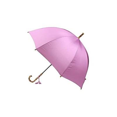 [ワカオ] レディース 雨傘 長傘 バンブーハンドル 深張り 丸み 大判 天然木 日本製 ライラック(57)