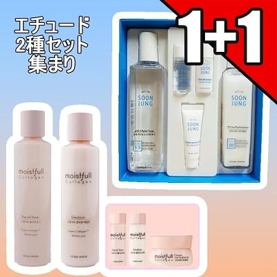 [エチュードハウス]1+1水分いっぱいコラーゲン2種セット/純情2種セットETUDE HOUSE 2ea SET/ Collagen/Soonjung