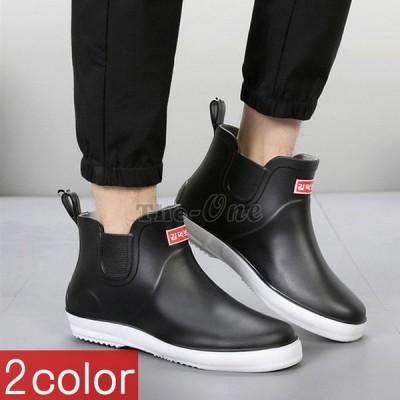 レインブーツ メンズ レインシューズ ショートブーツ メンズ靴 防水 雨靴 防水靴 シューズ おしゃれ  歩きやすい