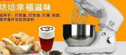 ✿台灣現貨✿免運中!!!!!!!    伊貝斯特1702攪拌機廚師機打蛋器打蛋機和麵機
