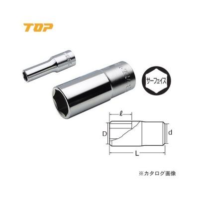 """トップ工業 TOP 3/8""""サーフェイスディープソケット(6角) 対辺寸法14mm DS-314"""