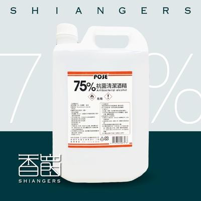 POSE 75%酒精4L /4000ML/桶裝(潔用/非醫用)