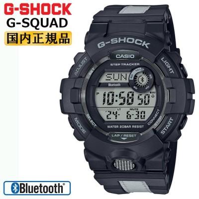 カシオ Gショック ジー・スクワッド スマートフォンリンク GBD-800LU-1JF G-SHOCK G-SQUAD Bluetooth搭載 リフレクター付きベルト腕時計 お取り寄せ
